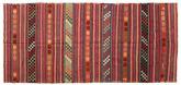 Kilim semi antique Turkish carpet XCGZF952