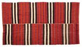 Kilim semi antique Turkish carpet XCGZF945