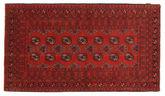 Afghan Teppich NAX251