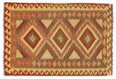 Kelim Afghan Old style Teppich NAX1664