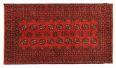 Afghan Teppich NAX302