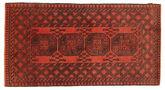 Afghan Teppich NAX234