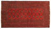 Afghan Teppich NAX229