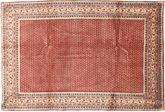 Sarouk carpet XVZZA287