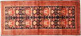Ardebil szőnyeg XVZZB111
