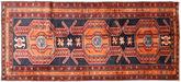 Ardebil szőnyeg XVZZB188