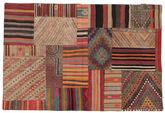 Kilim Patchwork carpet XCGZF1485