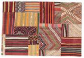 Kilim Patchwork carpet XCGZF1476