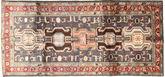 Ardebil szőnyeg XVZZB18