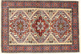 ardebil carpet XVZZE336