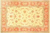 Tabriz 50 Raj with silk carpet XVZZE330