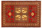 Kazak carpet NAZ151