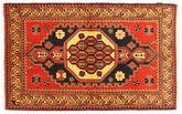 Kazak tapijt NAZ184