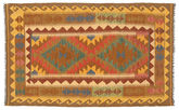 Kilim Afghan Old style carpet NAX1633