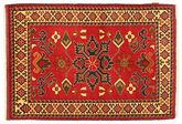Tappeto Kazak NAZ274