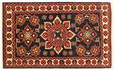 Tappeto Kazak NAZ187