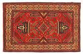Kazak tapijt NAZ160