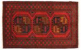 Afghan matta NAZ173
