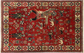 Qashqai carpet XVZZI142