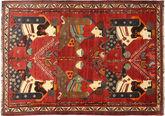 Qashqai carpet XVZZI117