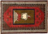 Qashqai szőnyeg XVZZI29