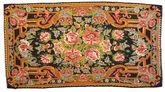 Rose Kelim Moldavia carpet XCGZF1074
