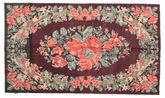 Rose Kelim Moldavia carpet XCGZF1054