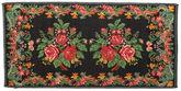 Rose Kelim Moldavia carpet XCGZF1053