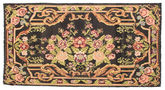 Rose Kelim Moldavia carpet XCGZF1046