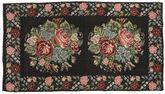 Rose Kelim Moldavia carpet XCGZF1285