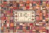 Tapis Kilim Patchwork XVZZM131