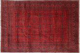 アフガン Khal Mohammadi 絨毯 ANJ137
