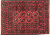 Afghan Teppich ANH161