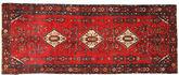 Hamadan carpet NAZA315