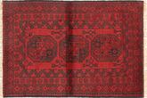 Afghan Teppich ANJ8