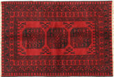 Afghan Teppich ANH175