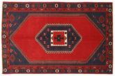 Kelardasht carpet NAZA846