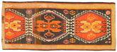 Kilim semi antique Turkish carpet NAZA462