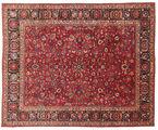 マシュハド パティナ 絨毯 NAZA961