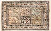 Tappeto Cachemire puri di seta MSA531
