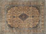 Alfombra Kashmar Patina MRA393
