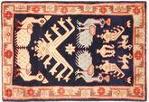Ardebil tapijt MRA19