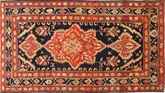 Ardebil Patina carpet MRA26