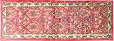 Kashmar carpet MRA349