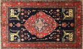 Nahavand pictorial carpet MRA482