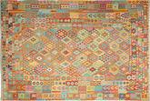 Kilim Afghan Old style carpet ABCS1384