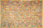 Tappeto Kilim Afghan Old style ABCS1233
