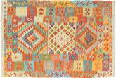 キリム アフガン オールド スタイル 絨毯 ABCS598