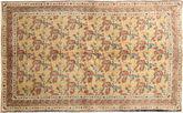 Afshar carpet GHI33