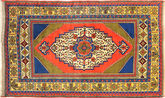 Shirvan carpet GHI1101